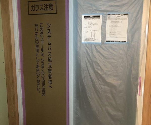 Ⅰ様邸(小倉北区)【木工事中】