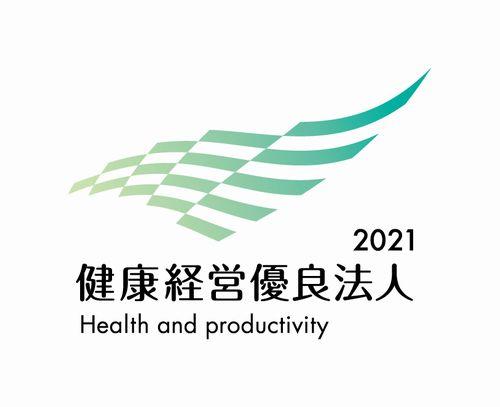 健康経営~2020年度実績と2021年度取組状況について