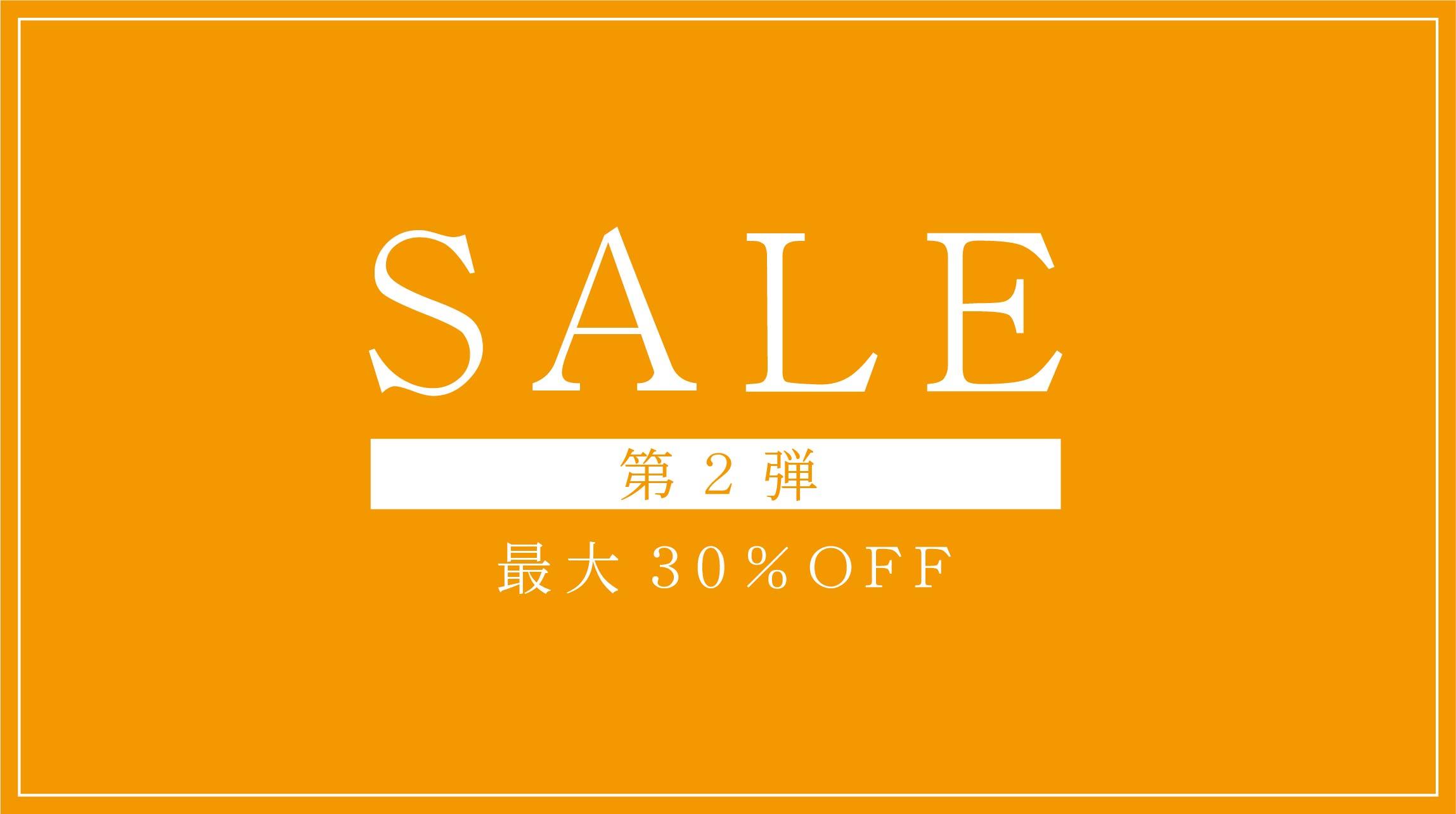 【第2弾】雑貨SALE開催!最大30%OFF @下関エコショップCOM//7/24(土)~8/8(日)