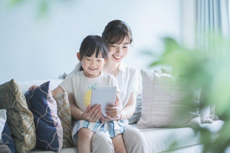 (WEB限定)お家で学べる!WEBお金セミナー ~おさらい編~//11/14(日)